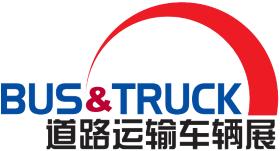 telma présent au salon Bus & Truck Expo 2018